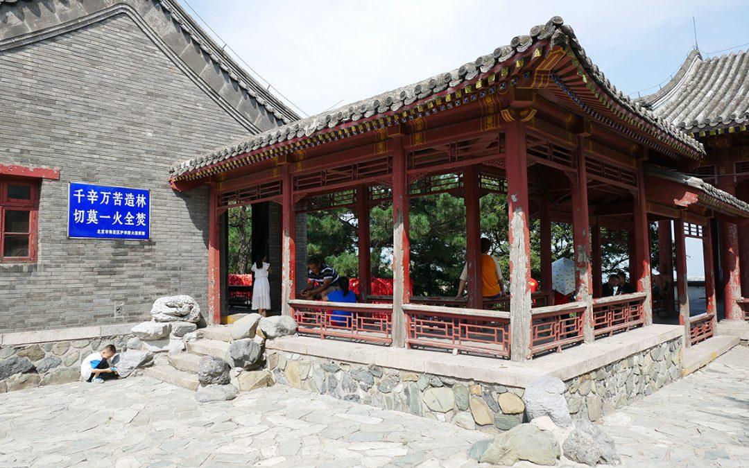 Reisverslag Beijing | Wat moet je bekeken hebben?